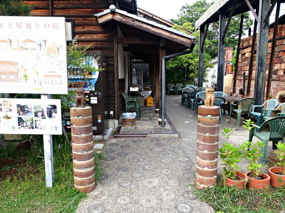 常滑の焼き物散歩道のおしゃれカフェ