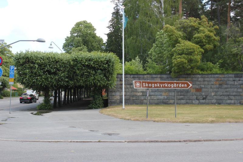 スウェーデンのスコーグスシュルコゴーデンの看板