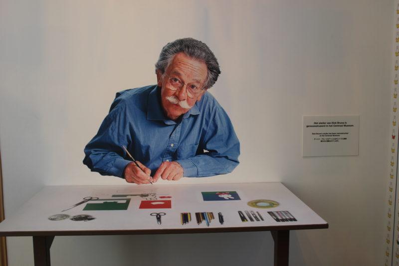 オランダユトレヒトのミッフィーミュージアムのディックブルーナ写真