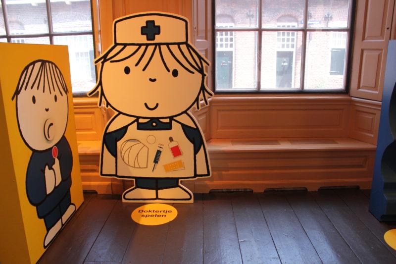 オランダユトレヒトのミッフィーミュージアムの病院コーナー