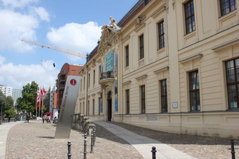1_ドイツベルリンユダヤ博物館の正面