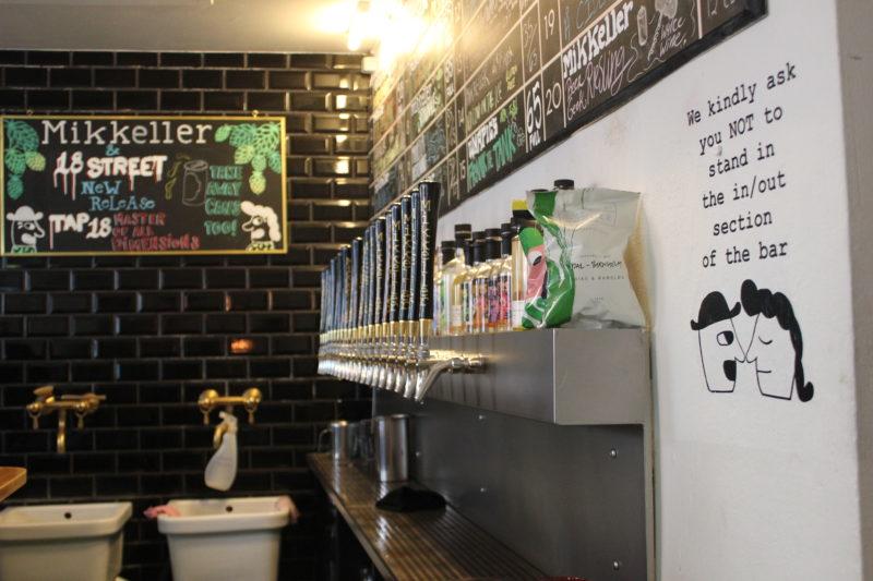 デンマークのビール屋さんミッケラービールのビールサーバー