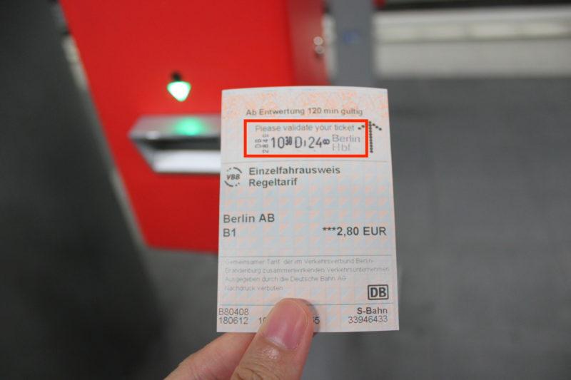 ドイツの打刻機と打刻された切符
