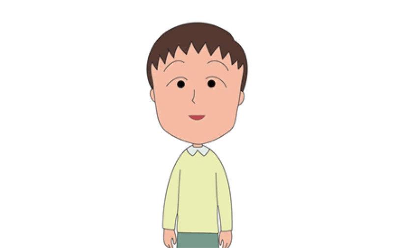 ちびまるこちゃん平岡秀章