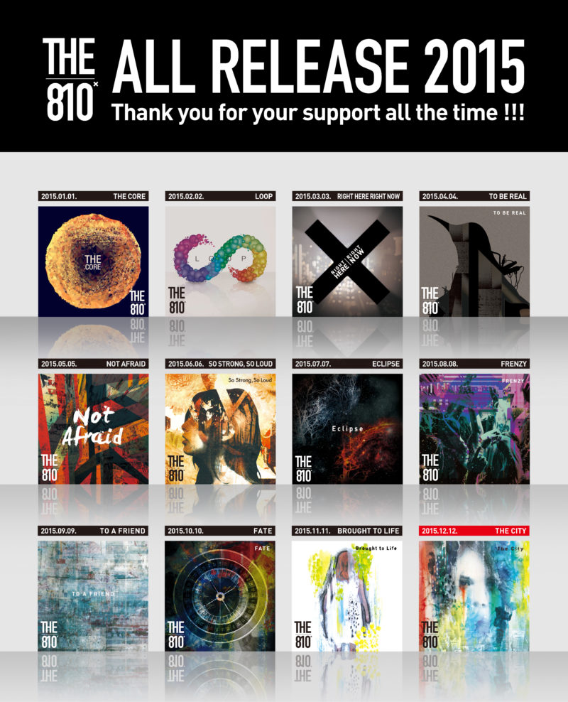 2015_release_all