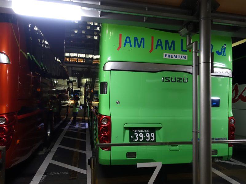 ジャムジャム 夜行バス名古屋行き