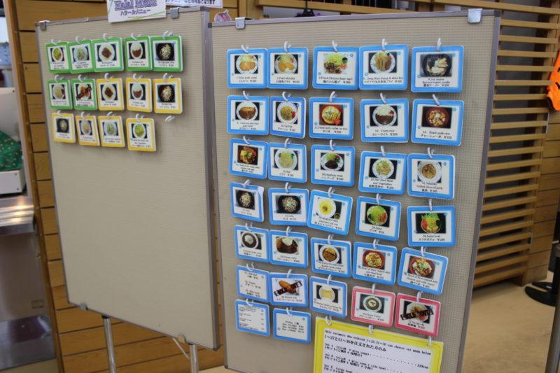 秋田国際教養大学の食堂のメニュー