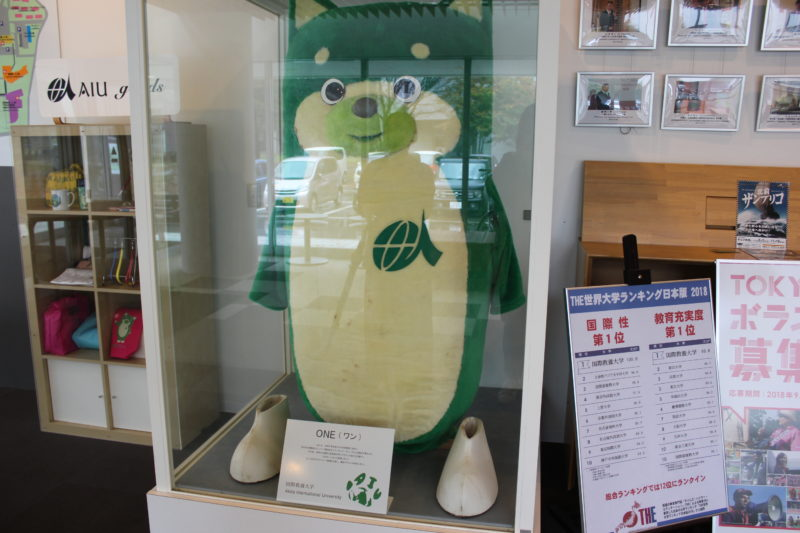 秋田国際教養大学のキャラクター