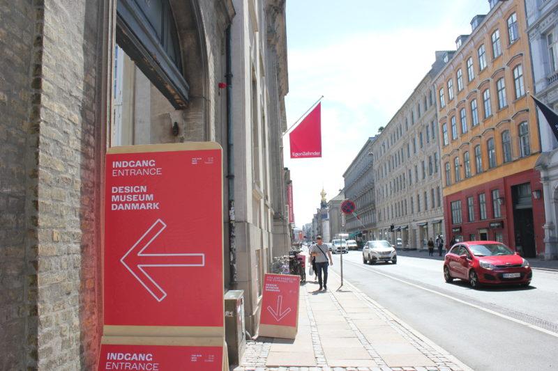 デザインミュージアムデンマークの入り口