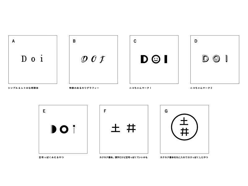 オリジナル表札のデザイン案