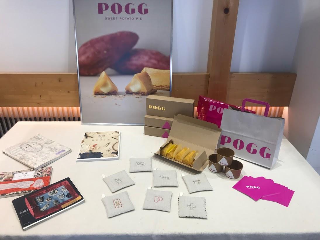 POGGのパッケージ