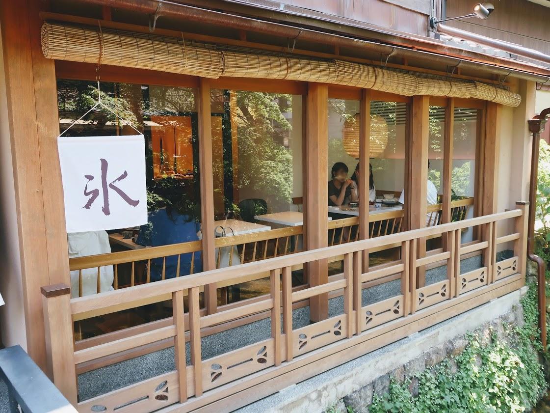 パスザバトン京都祇園店併設のお茶と酒たすき