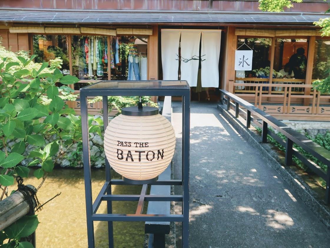 パスザバトン京都祇園店の入り口