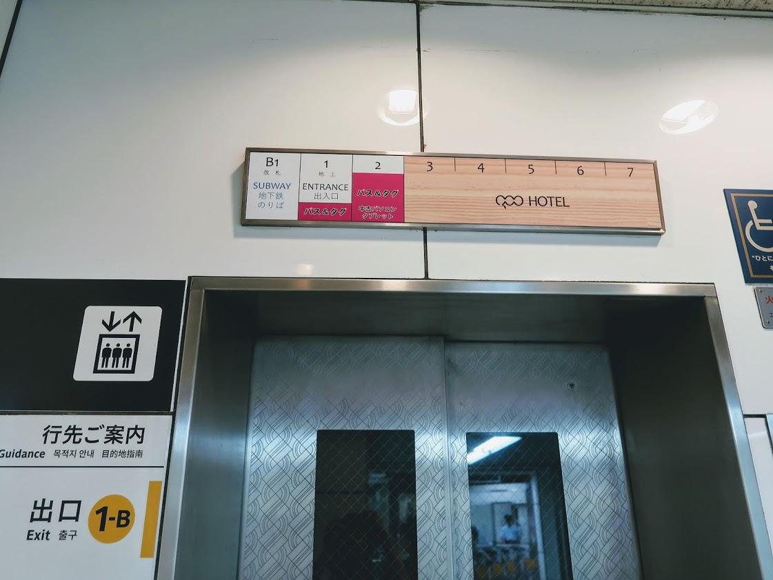 QooHostelOsakaの恵美須町駅直結エレベーター