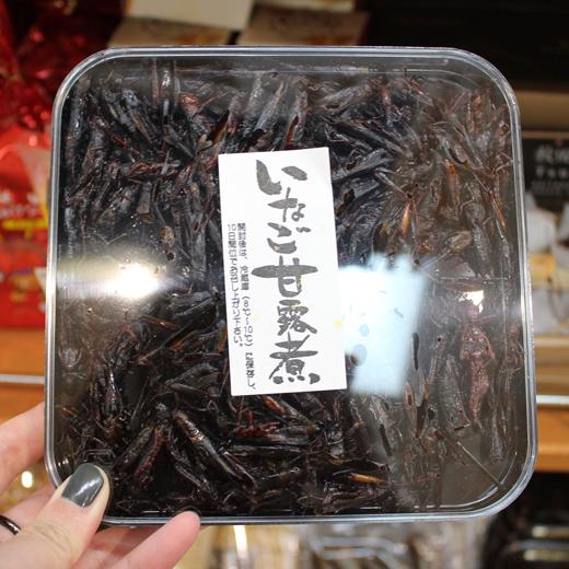 秋田名物イナゴの甘露煮