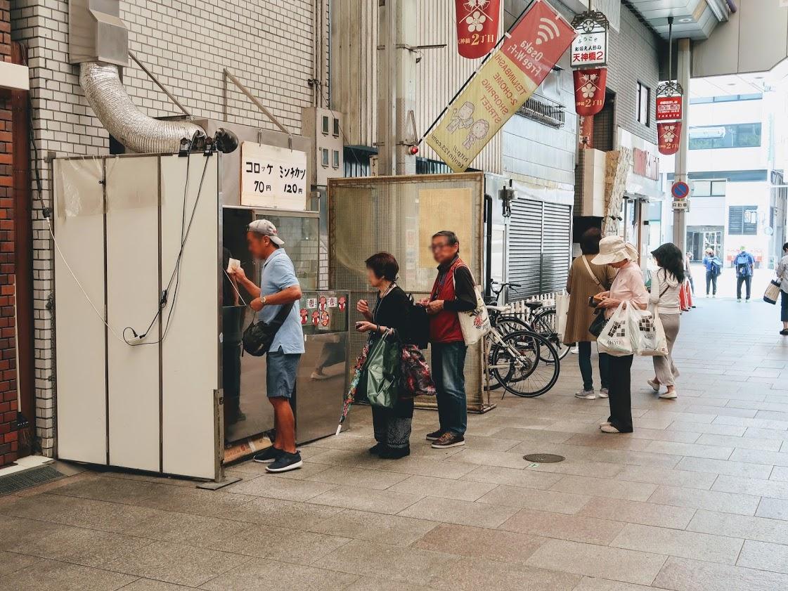 コロッケ中村屋のお店の行列