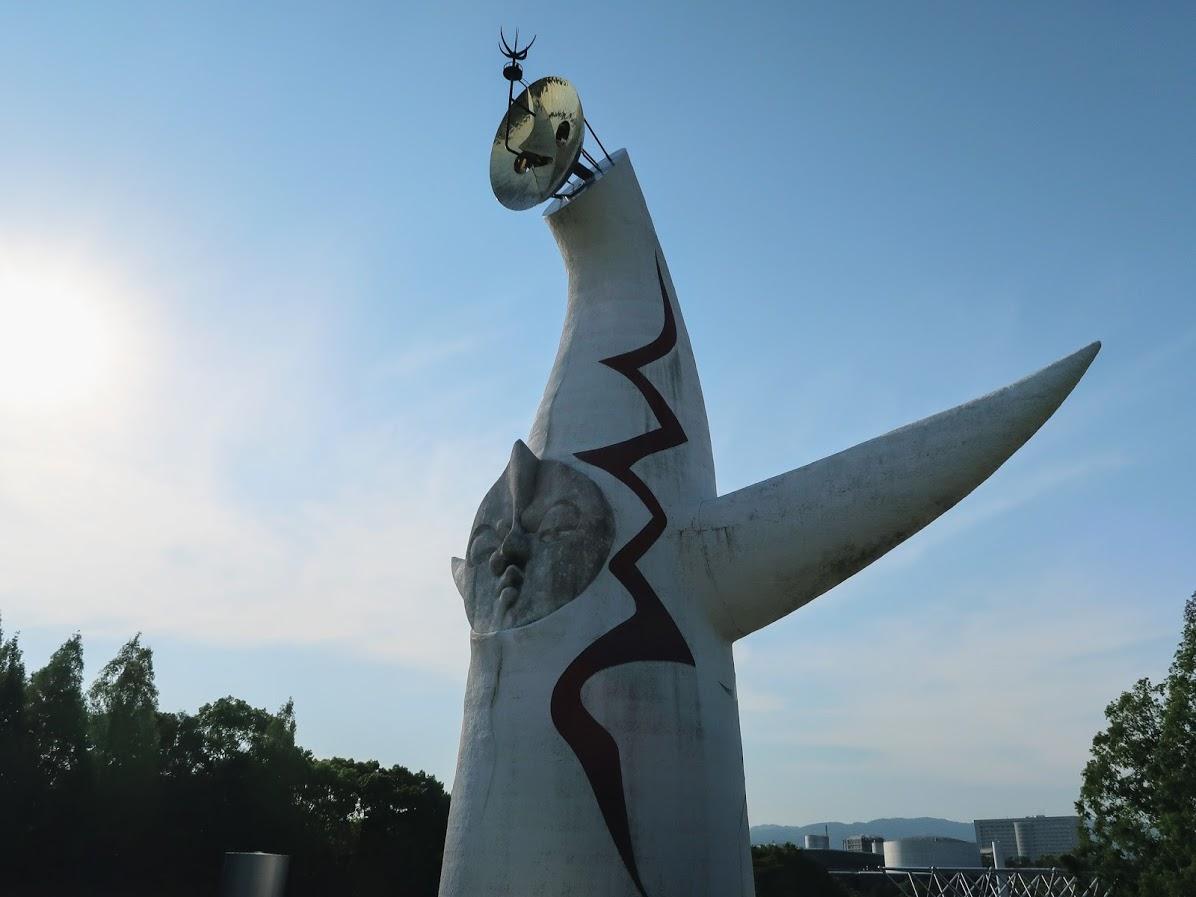 万博記念公園の太陽の塔と太陽