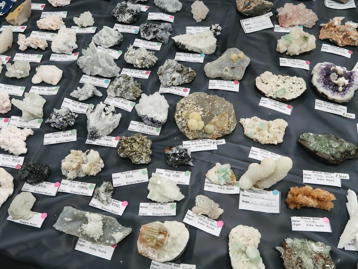 石フリマの石と鉱物