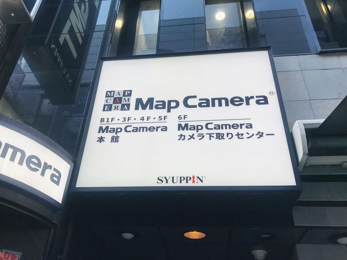 新宿マップカメラ