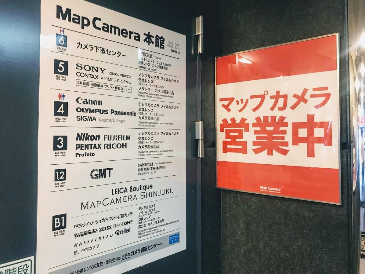 新宿マップカメラフロアガイド