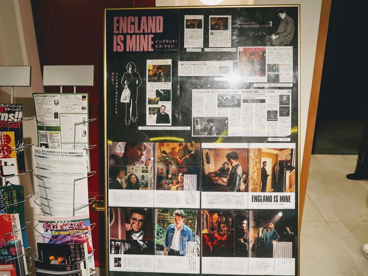 イングランドイズマインのポスター