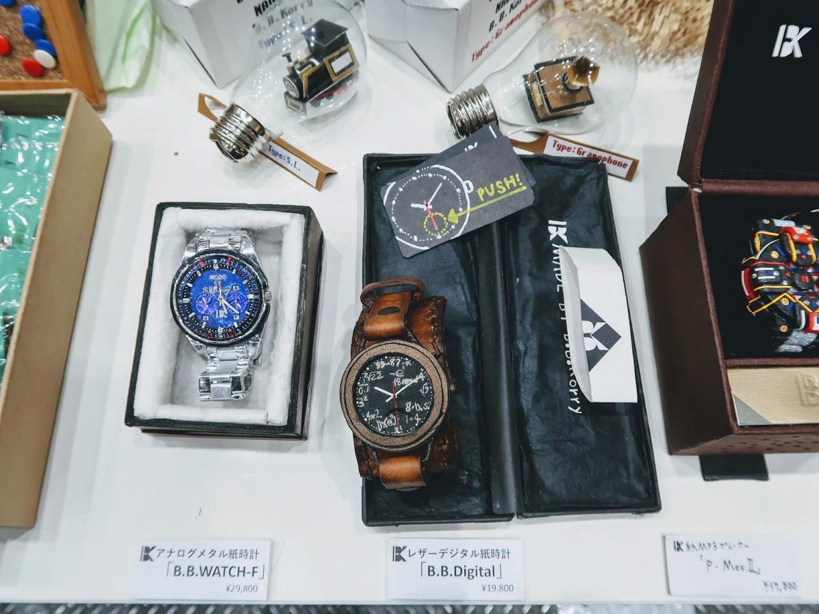 デザインフェスタのBBコリー紙時計