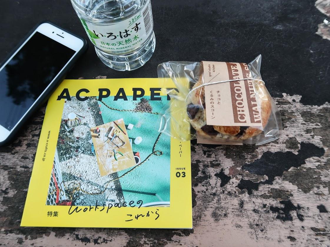 grafstudioのカフェのスコーン