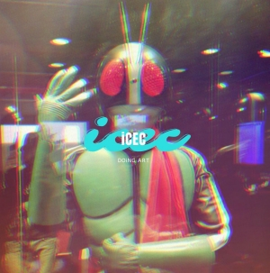 """""""iCEC"""" Free Download"""