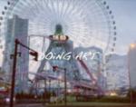 """Ferris wheel"" Free Download"