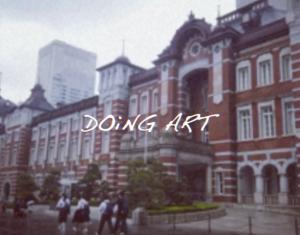 """Tokyo Station"" Free Download"
